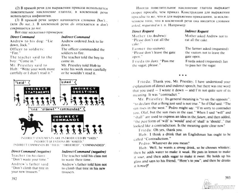 Иллюстрация 1 из 21 для Самоучитель английского языка (+CD) - Карл Эккерсли | Лабиринт - книги. Источник: Лабиринт