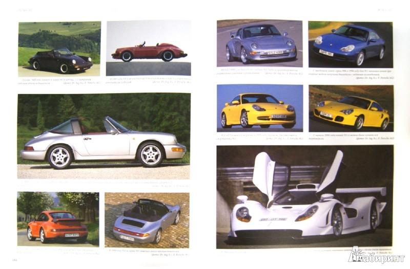Иллюстрация 1 из 5 для Автомобили. Made in Germany - Йоахим Кестник | Лабиринт - книги. Источник: Лабиринт