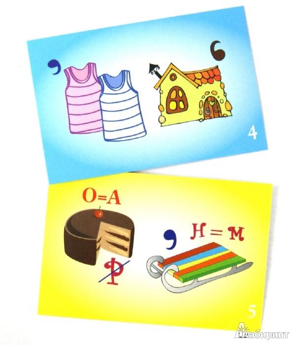 Иллюстрация 1 из 2 для Ребусы спортивные - Татьяна Барчан | Лабиринт - игрушки. Источник: Лабиринт