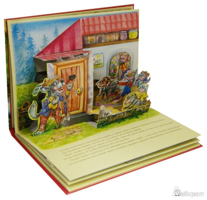 Иллюстрация 1 из 2 для Волк и семеро козлят. Подвижная панорама | Лабиринт - книги. Источник: Лабиринт