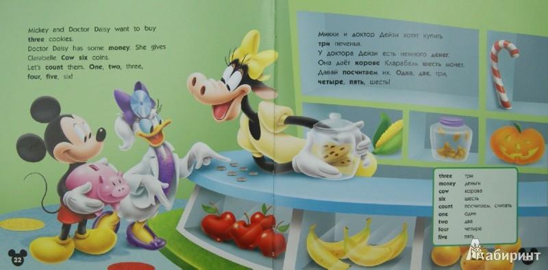 Иллюстрация 1 из 11 для Доктор Дейзи +(CD) | Лабиринт - книги. Источник: Лабиринт