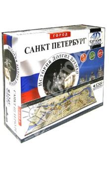 Пазл 4D Санкт-Петербург, 1245 элементов фонарь maglite 4d черный 37 4 см в блистере 947163