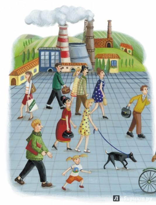 Иллюстрация 1 из 50 для Джельсомино в Стране лжецов - Джанни Родари | Лабиринт - книги. Источник: Лабиринт