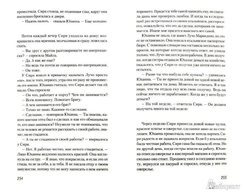 Иллюстрация 1 из 20 для Игрушечный дом. Новеллы - Туве Янссон | Лабиринт - книги. Источник: Лабиринт