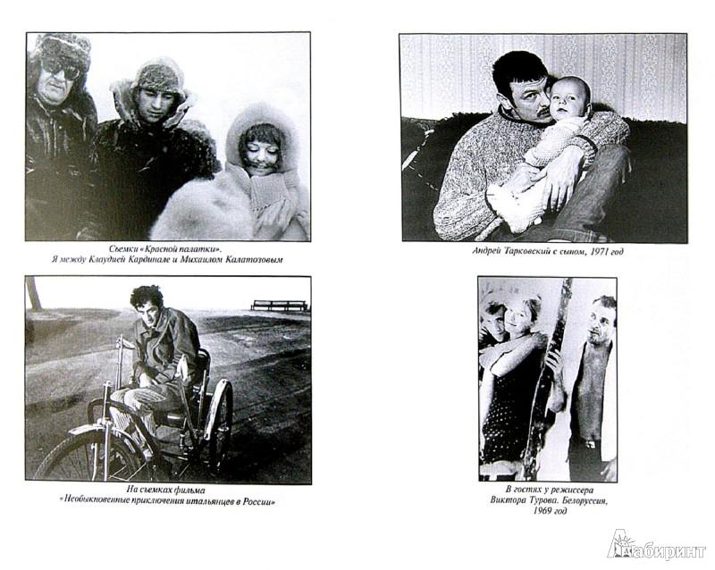 Иллюстрация 1 из 16 для Владимир Высоцкий. Воспоминания - Давид Карапетян | Лабиринт - книги. Источник: Лабиринт