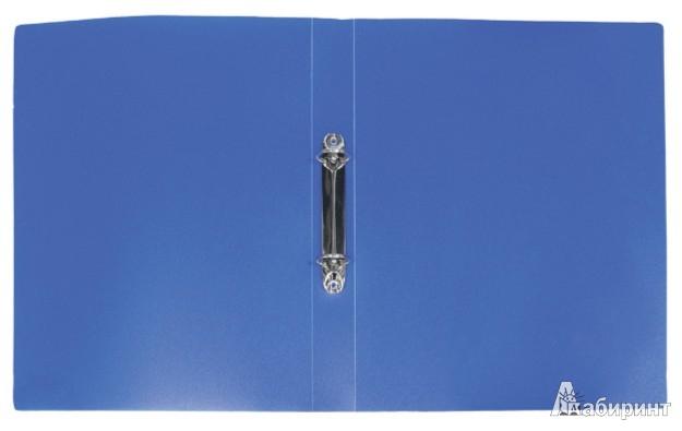Иллюстрация 1 из 3 для Папка A4 2 кольца синяя (ERB 25-2-04) | Лабиринт - канцтовы. Источник: Лабиринт