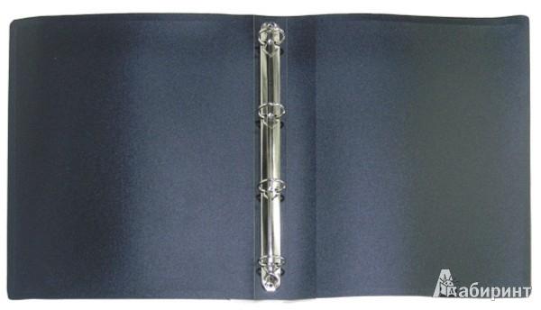 Иллюстрация 1 из 4 для Папка A4 4 кольца черная (RB 25-4-06)   Лабиринт - канцтовы. Источник: Лабиринт