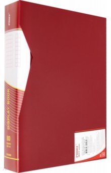 Папка с 80 вкладышами в пластиковом коробе, А4, красная (DB80AB-01)
