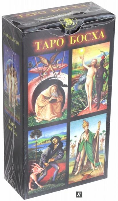 Иллюстрация 1 из 27 для Таро Иеронима Босха | Лабиринт - книги. Источник: Лабиринт