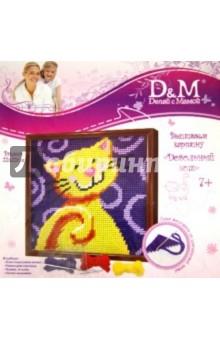 Набор для вышивания Довольный кот (33595) набор для детского творчества набор д вышивания equestria girls