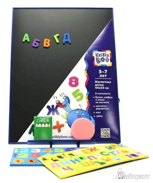 Иллюстрация 1 из 7 для Магнитная доска черная с набором букв, цифр, мелом, магнитами, 44х33 см (3289) | Лабиринт - игрушки. Источник: Лабиринт