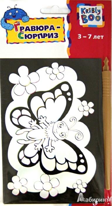 """Иллюстрация 1 из 11 для Набор """"Гравюра-сюрприз"""" малая, в ассортименте (45177)   Лабиринт - игрушки. Источник: Лабиринт"""
