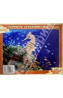 Морской конек (S-H011)