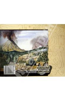 Апатозавр (S-J005)