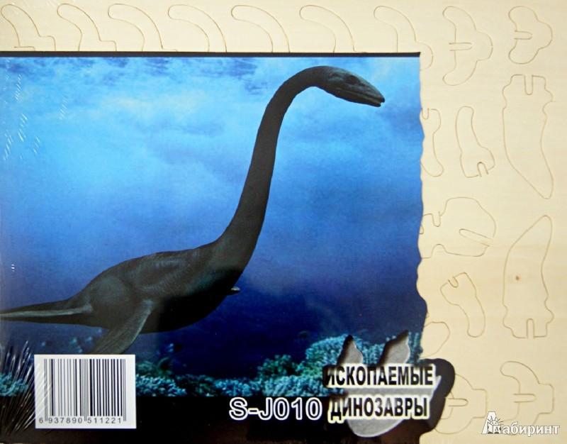 Иллюстрация 1 из 4 для Плезиозавр (S-J010) | Лабиринт - игрушки. Источник: Лабиринт