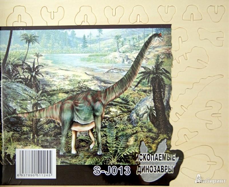 Иллюстрация 1 из 2 для Брахиозавр (S-J013) | Лабиринт - игрушки. Источник: Лабиринт