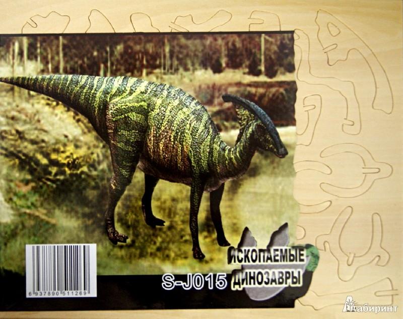 Иллюстрация 1 из 6 для Паразауролофус (S-J015) | Лабиринт - игрушки. Источник: Лабиринт