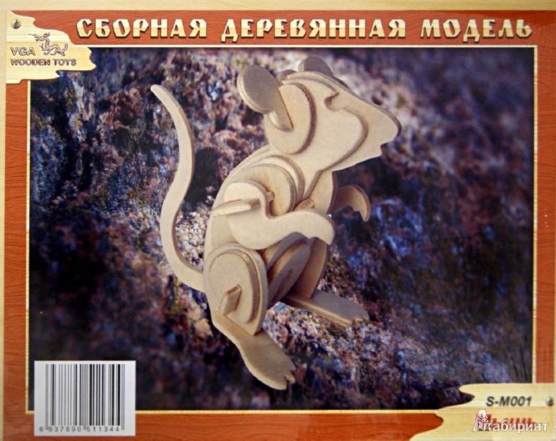 Иллюстрация 1 из 7 для Мышь (S-M001)   Лабиринт - игрушки. Источник: Лабиринт