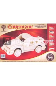 """Сборная модель """"Спорткупе"""" (S-P066)"""