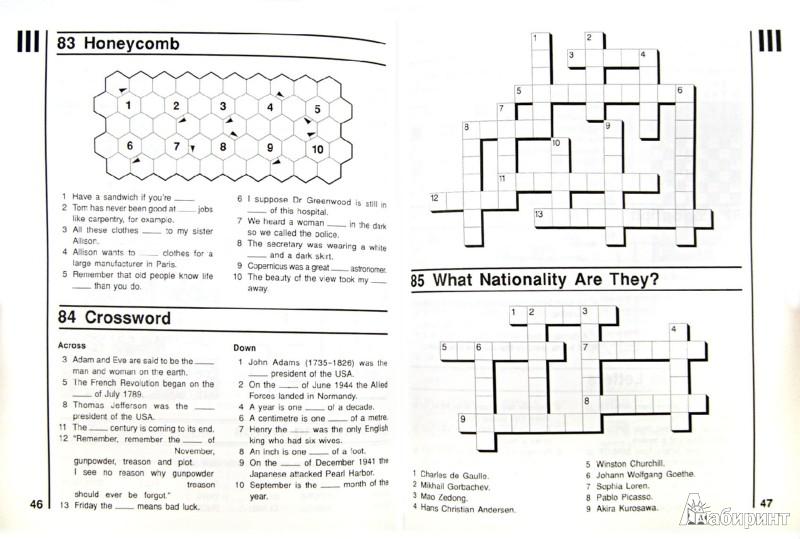 Иллюстрация 1 из 10 для Английский язык в кроссвордах - Берестовска, Сумера   Лабиринт - книги. Источник: Лабиринт