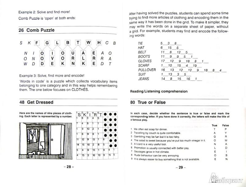 Иллюстрация 1 из 10 для Английский язык в кроссвордах. Методическое пособие - Берестовска, Сумера | Лабиринт - книги. Источник: Лабиринт