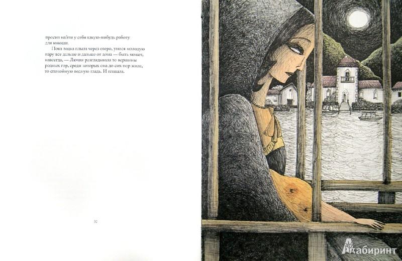 Иллюстрация 1 из 26 для Обрученные - Умберто Эко | Лабиринт - книги. Источник: Лабиринт