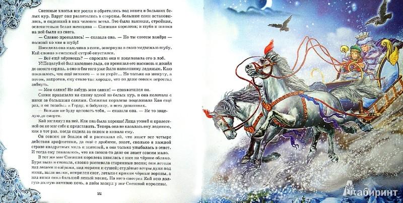 Иллюстрация 1 из 4 для Сказки для самых маленьких   Лабиринт - книги. Источник: Лабиринт