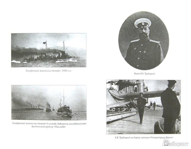 Иллюстрация 1 из 22 для Последние герои империи - Владимир Шигин   Лабиринт - книги. Источник: Лабиринт