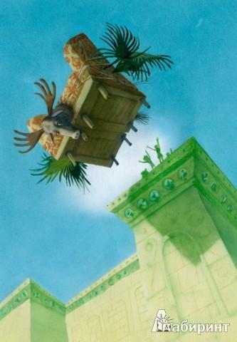 Иллюстрация 1 из 34 для Чудесная страна Оз - Лаймен Баум   Лабиринт - книги. Источник: Лабиринт