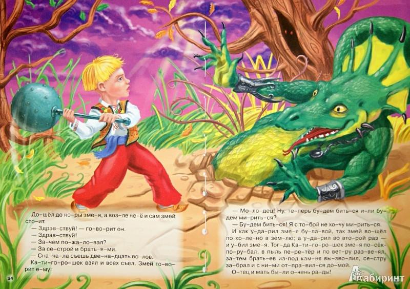 Иллюстрация 1 из 8 для Репка. По слогам для малышей   Лабиринт - книги. Источник: Лабиринт