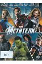 Обложка Мстители (DVD)