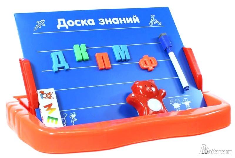 Иллюстрация 1 из 6 для Доска знаний с подставкой, русский алфавит (Р40158) | Лабиринт - игрушки. Источник: Лабиринт