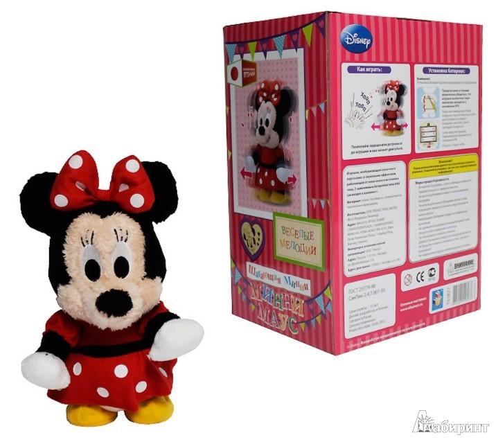 Иллюстрация 1 из 3 для Disney Шагающая Минни (Т55827)   Лабиринт - игрушки. Источник: Лабиринт