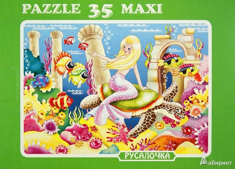 """Иллюстрация 1 из 2 для Пазл MAXI 35 """"Русалочка"""" (К-3508)   Лабиринт - игрушки. Источник: Лабиринт"""
