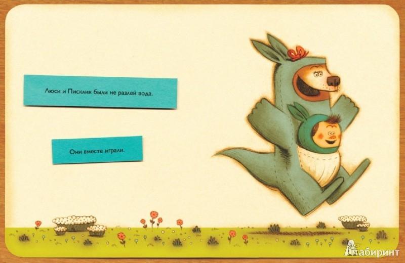 Иллюстрация 1 из 25 для Даже не пытайтесь приручить детей - Питер Браун | Лабиринт - книги. Источник: Лабиринт