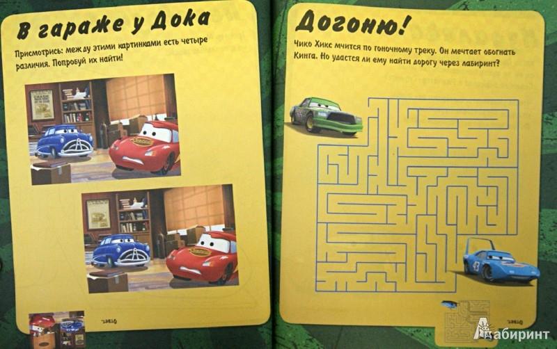 Иллюстрация 1 из 20 для Тачки. Отчаянные гонки. Развивающая книжка с блокнотом и карандашом | Лабиринт - книги. Источник: Лабиринт