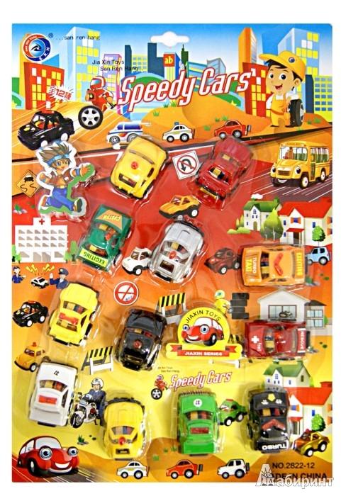 Иллюстрация 1 из 2 для Набор инерционных машинок 12 шт. (2822-12) | Лабиринт - игрушки. Источник: Лабиринт