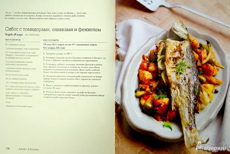 Диета 6 продукты и рецепты / Диеты на все случаи жизни