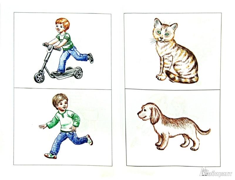 Иллюстрация 1 из 11 для Диагностика психического развития ребенка. Младенческий и ранний возраст - Галигузова, Мещерякова, Ермолова, Смирнова | Лабиринт - книги. Источник: Лабиринт