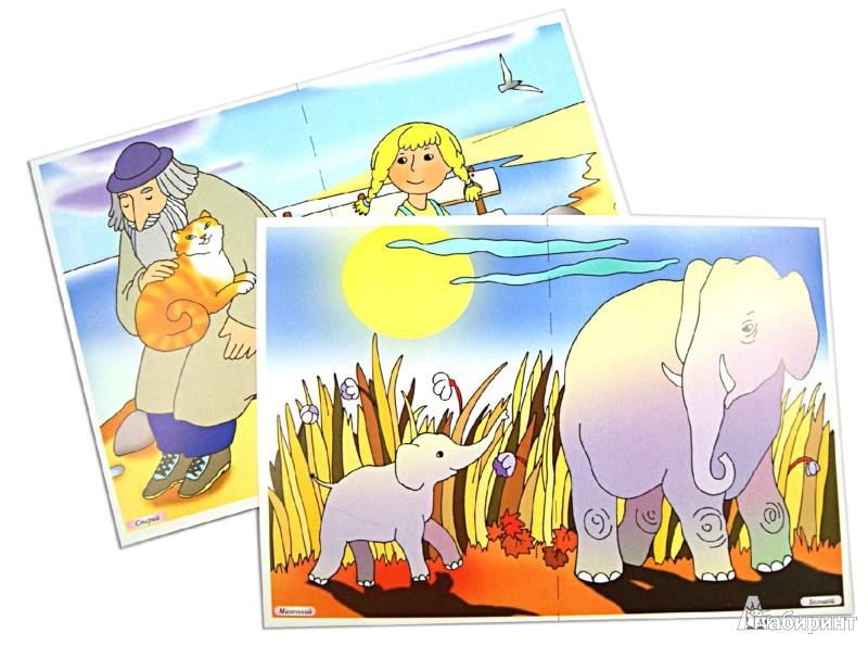 Иллюстрация 1 из 2 для Грамматика в картинках для занятий с детьми 3-7 лет. Антонимы. Прилагательные | Лабиринт - книги. Источник: Лабиринт