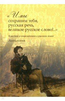 Красников Геннадий Николаевич »