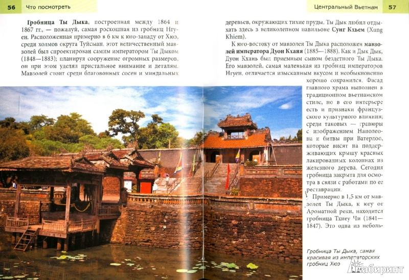 Иллюстрация 1 из 8 для Вьетнам. Путеводитель - Форбс, Эммонс | Лабиринт - книги. Источник: Лабиринт
