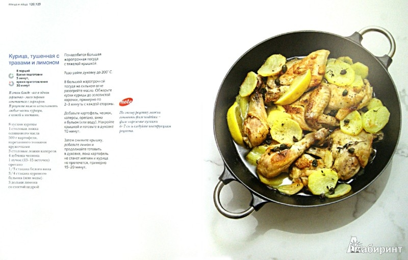 Иллюстрация 1 из 23 для Нет времени готовить? - Елена Колдунова   Лабиринт - книги. Источник: Лабиринт