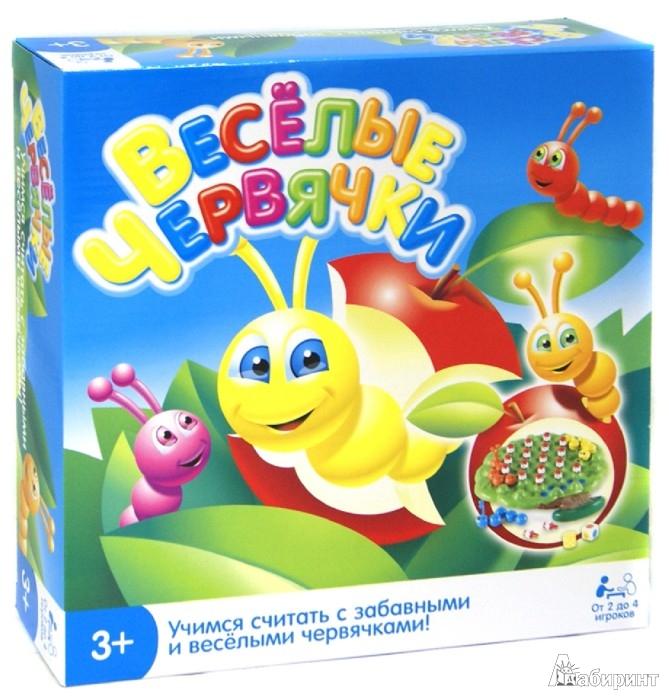 Иллюстрация 1 из 4 для Игра настольная Веселые червячки (6050) | Лабиринт - игрушки. Источник: Лабиринт
