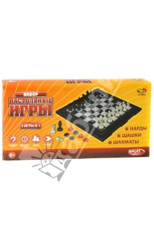 Шахматы,шашки,нарды магнитные 3в1 (S-00024(8188-3))