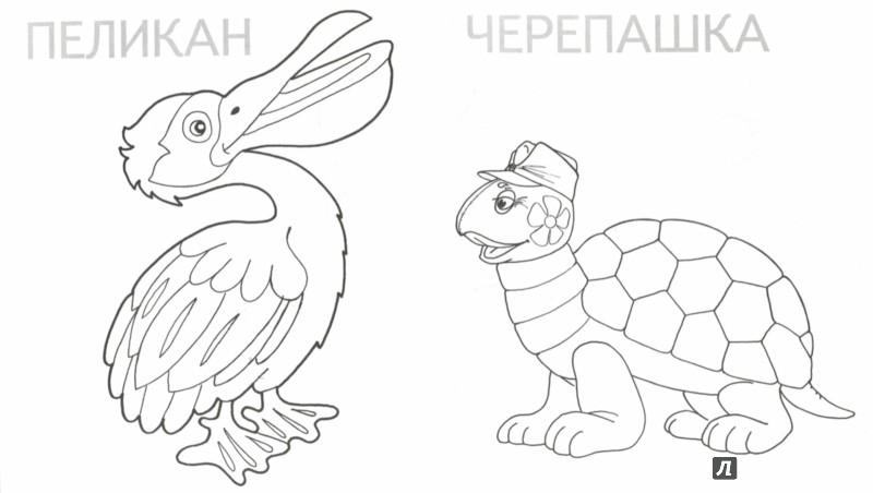 Иллюстрация 1 из 11 для Коровка | Лабиринт - книги. Источник: Лабиринт