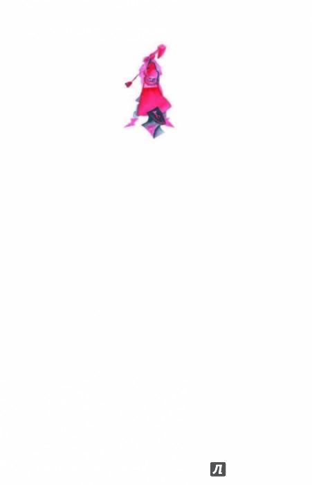 Иллюстрация 1 из 40 для Мальчик Одуванчик и три ключика. Сказки - Александр Шаров   Лабиринт - книги. Источник: Лабиринт
