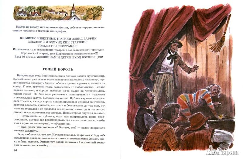 Иллюстрация 1 из 15 для Приключения Гекльберри Финна - Марк Твен | Лабиринт - книги. Источник: Лабиринт