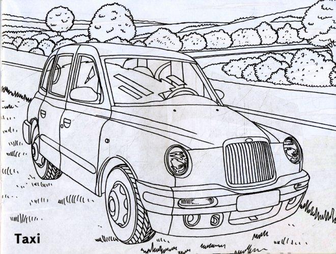 Иллюстрация 1 из 18 для Автосалон: Раскраска   Лабиринт - книги. Источник: Лабиринт