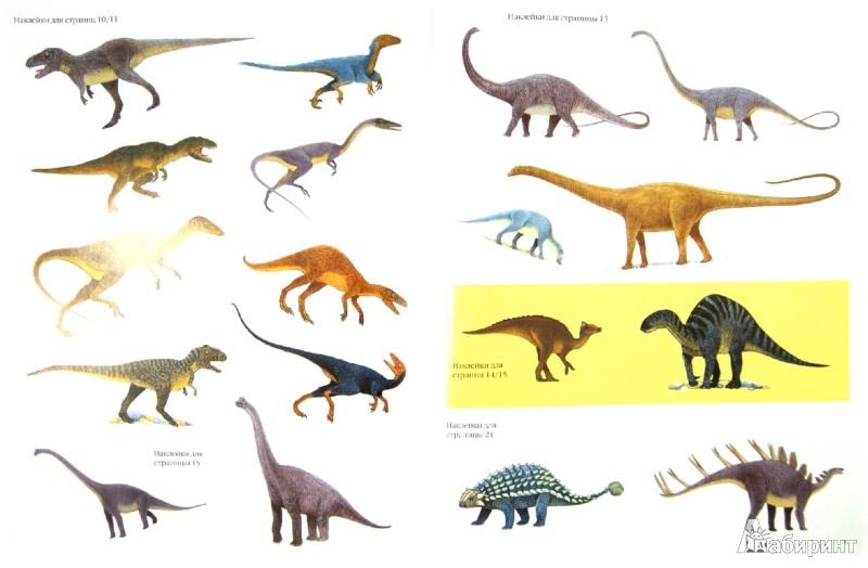 Иллюстрация 1 из 7 для Чудо-наклейки. Динозавры - Морис Пледжер | Лабиринт - книги. Источник: Лабиринт